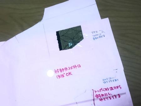 201601_03